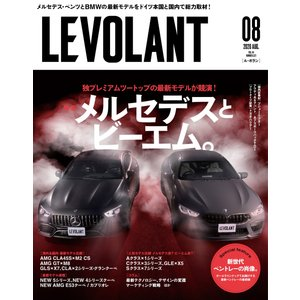 ル・ボラン(LE VOLANT) 2020年8月号 電子書籍版 / ル・ボラン(LE VOLANT)...