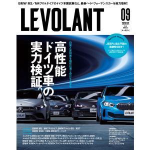 ル・ボラン(LE VOLANT) 2020年9月号 電子書籍版 / ル・ボラン(LE VOLANT)...