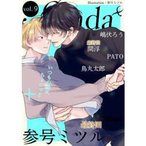 Strada+ vol.9 電子書籍版 / 著:Strada+編集部|ebookjapan