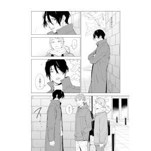 Dad,My Lover Episode5(2) 電子書籍版 / 九日雫|ebookjapan