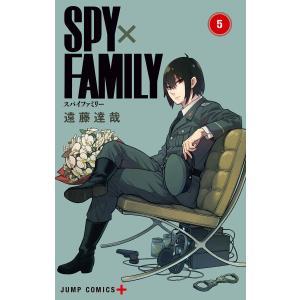SPY×FAMILY (5) 電子書籍版 / 遠藤達哉|ebookjapan