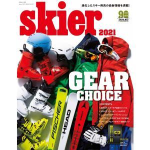 skier 2021 GEAR CHOICE 電子書籍版 / 編:山と溪谷社|ebookjapan