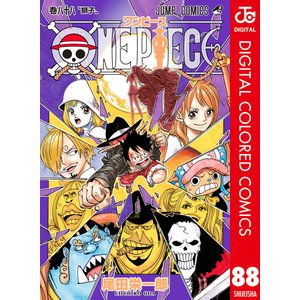 ONE PIECE カラー版 (88) 電子書籍版 / 尾田栄一郎|ebookjapan