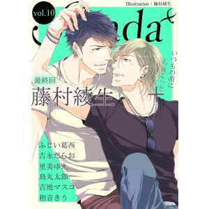 Strada+ vol.10 電子書籍版 / 著:Strada+編集部|ebookjapan