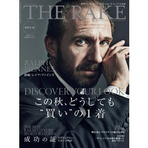THE RAKE JAPAN EDITION ISSUE 36 電子書籍版 / THE RAKE JAPAN EDITION編集部|ebookjapan