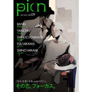 comic picn vol.09 電子書籍版 / comic picn編集部|ebookjapan