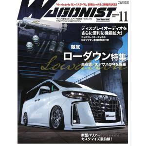 【初回50%OFFクーポン】Wagonist (ワゴニスト) 2020年11月号 電子書籍版 / Wagonist (ワゴニスト)編集部|ebookjapan