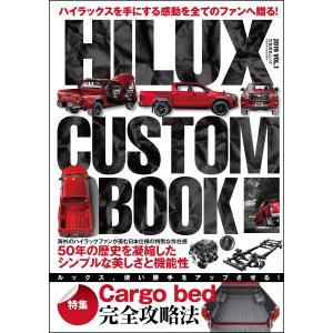 【初回50%OFFクーポン】HILUX CUSTOM BOOKVol.1 電子書籍版 / HILUX CUSTOM BOOK編集部|ebookjapan