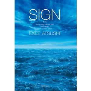 サイン 電子書籍版 / 著:EXILEATSUSHI|ebookjapan