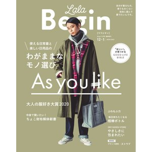 LaLa Begin 12・1 2020-2021 電子書籍版 / LaLa Begin編集部|ebookjapan