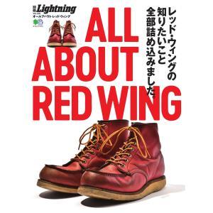 別冊Lightningシリーズ Vol.235 ALL ABOUT RED WING 電子書籍版 / 別冊Lightningシリーズ編集部|ebookjapan