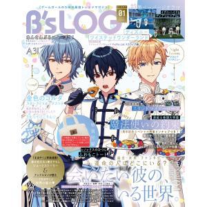B's-LOG 2021年1月号 電子書籍版 / B's-LOG編集部 ebookjapan