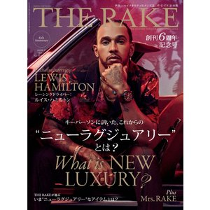 THE RAKE JAPAN EDITION ISSUE 37 電子書籍版 / THE RAKE JAPAN EDITION編集部|ebookjapan
