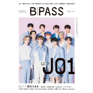 B・PASS (バックステージ・パス) 2021年1月号 電子書籍版 / B・PASS (バックステージ・パス)編集部|ebookjapan