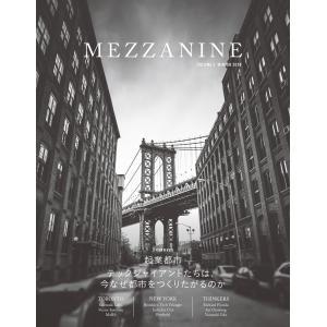 MEZZANINE VOLUME 3 WINTER 2018 電子書籍版 / 吹田良平|ebookjapan