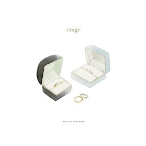 【初回50%OFFクーポン】blanc#0 -Rings-【小冊子】 電子書籍版 / 中村明日美子|ebookjapan