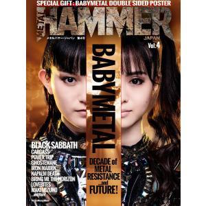 METAL HAMMER JAPAN Vol.4 電子書籍版 / 編集:メタルハマー・ジャパン編集部|ebookjapan
