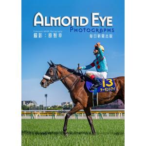 ALMOND EYE PHOTOGRAPHS 電子書籍版 / 原智幸|ebookjapan