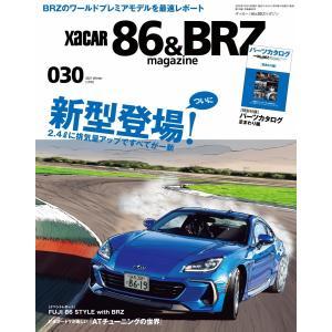 【初回50%OFFクーポン】XaCAR 86 & BRZ Magazine(ザッカー86アンドビーアールゼットマガジン) 2021年1月号 電子書籍|ebookjapan