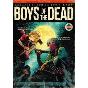 BOYS OF THE DEAD 電子書籍版 / 富田童子|ebookjapan
