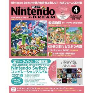 Nintendo DREAM 2021年4月号 電子書籍版 / Nintendo DREAM編集部|ebookjapan