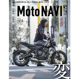 MOTO NAVI(モトナビ) NO.111 2021 April 電子書籍版 / MOTO NAVI(モトナビ)編集部 ebookjapan