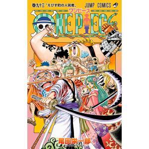 【初回50%OFFクーポン】ONE PIECE カラー版 (93) 電子書籍版 / 尾田栄一郎|ebookjapan