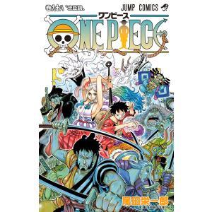 ONE PIECE モノクロ版 (98) 電子書籍版 / 尾田栄一郎|ebookjapan