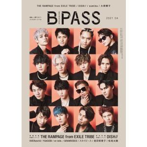 B・PASS (バックステージ・パス) 2021年4月号 電子書籍版 / B・PASS (バックステージ・パス)編集部|ebookjapan