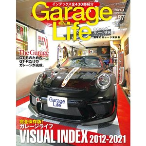 Garage Life vol.87 電子書籍版 / Garage Life編集部|ebookjapan