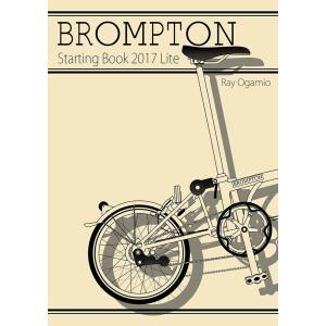 BROMPTON Starting BOOK 2017 Lite 電子書籍版 / 著者:拝御礼|ebookjapan