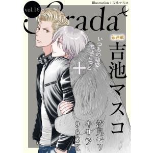 Strada+ vol.16 電子書籍版 / 著:Strada+編集部|ebookjapan
