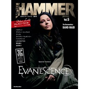 METAL HAMMER JAPAN Vol.5 電子書籍版 / 編集:メタルハマー・ジャパン編集部|ebookjapan