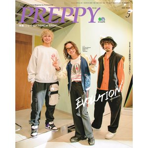 PREPPY 2021年5月号 電子書籍版 / PREPPY編集部|ebookjapan