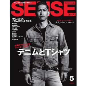 SENSE(センス) 2021年5月号 電子書籍版 / SENSE(センス)編集部 ebookjapan
