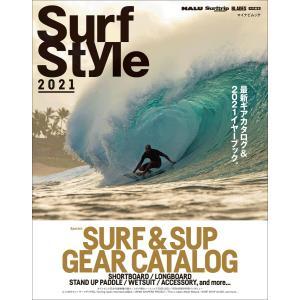 SurfStyle 2021 電子書籍版 / 編集:NALU編集部|ebookjapan
