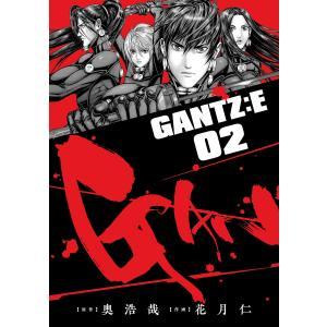 GANTZ:E (2) 電子書籍版 / 原作:奥浩哉 作画:花月仁|ebookjapan