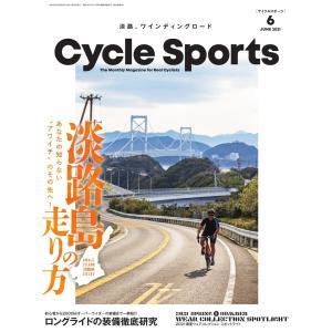 Cycle Sports(サイクルスポーツ) 2021年6月号 電子書籍版 / Cycle Sports(サイクルスポーツ)編集部|ebookjapan
