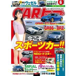 CARトップ(カートップ) 2021年6月号 電子書籍版 / CARトップ(カートップ)編集部|ebookjapan