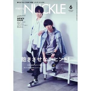 MEN'S KNUCKLE 2021年6月号 電子書籍版 / MEN'S KNUCKLE編集部|ebookjapan