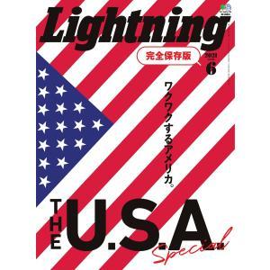 Lightning 2021年6月号 Vol.326 電子書籍版 / Lightning編集部|ebookjapan