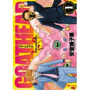 【初回50%OFFクーポン】GOAT HEAD(1) 電子書籍版 / 安堂維子里 ebookjapan