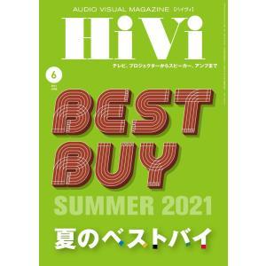 HiVi(ハイヴィ) 2021年6月号 電子書籍版 / HiVi(ハイヴィ)編集部|ebookjapan