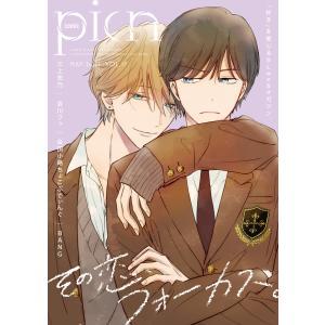 comic picn vol.17 電子書籍版 / 三上志乃/会川フゥ/会田小路ちょこぷでぃんぐ/BANG|ebookjapan