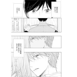 ピットスポルム 1枝 電子書籍版 / 三上志乃|ebookjapan