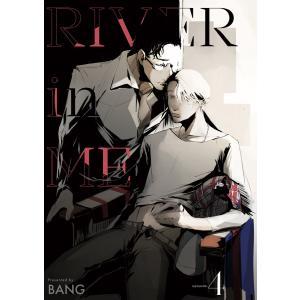 RIVER in ME episode.4 電子書籍版 / BANG|ebookjapan