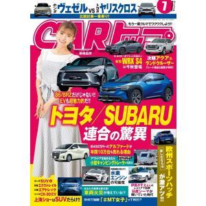 CARトップ(カートップ) 2021年7月号 電子書籍版 / CARトップ(カートップ)編集部|ebookjapan