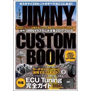 【初回50%OFFクーポン】JIMNY CUSTOM BOOK Vol.6 電子書籍版 / JIMNY CUSTOM BOOK編集部|ebookjapan