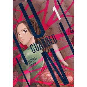 【初回50%OFFクーポン】UNGUARDED 1 電子書籍版 / トラ太郎|ebookjapan