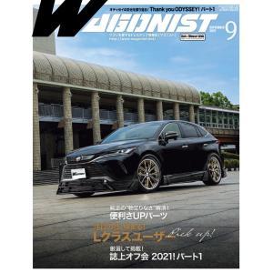 【初回50%OFFクーポン】Wagonist (ワゴニスト) 2021年9月号 電子書籍版 / Wagonist (ワゴニスト)編集部 ebookjapan